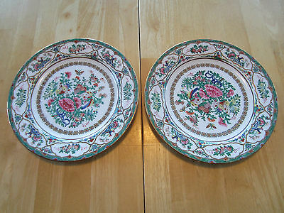 Pair of Vintage Beautiful Chinese Dinner Plates, Very Colorful!