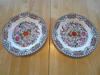 Pair of Beautiful Chinese Dinner Plates, Very Colorful!