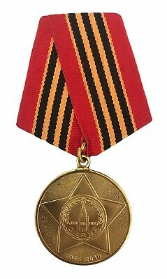 USSR Soviet Russian Red Army World War 2 65 Anniversary Victory Pin Badge Medal