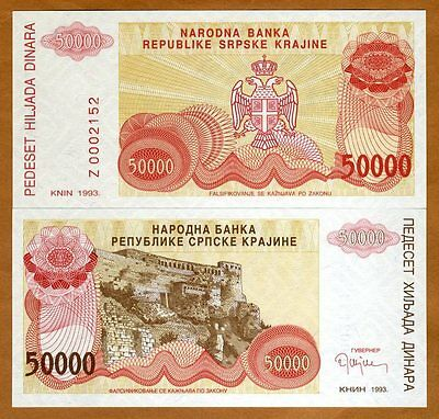 Croatia, Knin 50000 (50,000) Dinara, 1993, Pick R21, Z-Prefix UNC > Replacement