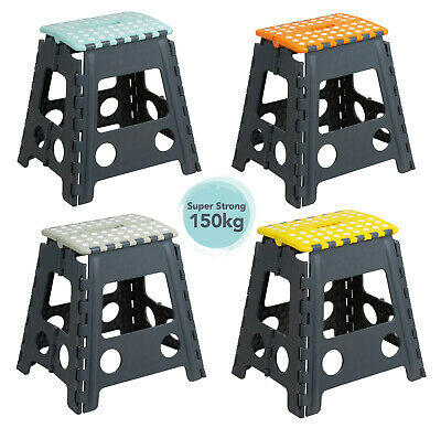 Whatmore Two Tone Yellow Black Colour Large Step Folding Plastic Stool