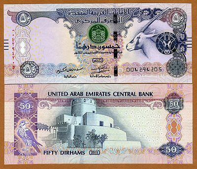 United Arab Emirates, 50 Dirhams, 2014 (2015), P-New, UNC   Braille