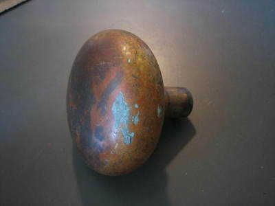 Vintage Brass Door Knob