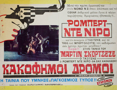 Mean Streets 1976 Greek A3 Poster