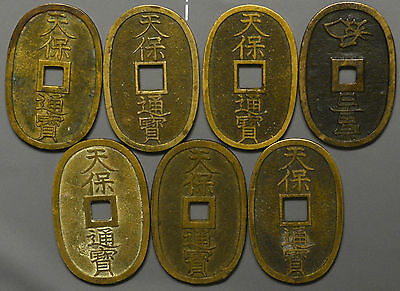 1837-1870 Japan Lot of Seven 100 Mon Coins C# 7