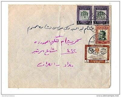 Jordan 1956 Palestine Cover Cancelled in Four Places incl Jerusalem and Baghdad