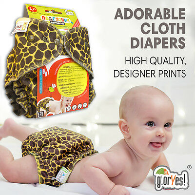 GlorYes! cloth diapers, set: 5 pcs+10 inserts, European quality, FREE shipping!
