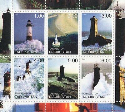 Lighthouses Of The World Coastal Scenery Tadjikistan 2000 Mnh Stamp Sheetlet