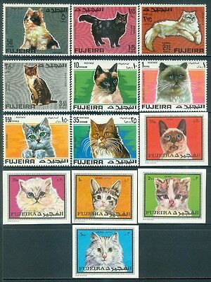 FUJEIRA : 3 different Very Fine, Mint Never Hinged Cat sets.