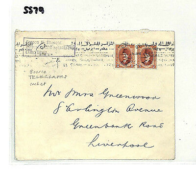 SS79 1929 EGYPT TELEGRAPHY Egyptian State Telegraphs Cachet Commercial Mail
