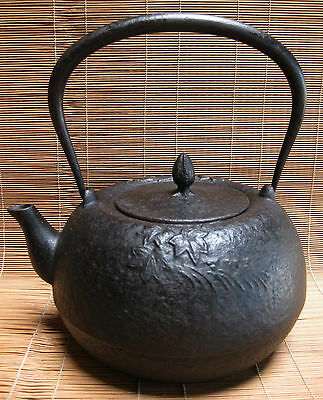 Vintage Japanese Tea Ceremony Cast Iron Tetsubin Kettle Maple Leaf Iron Lid