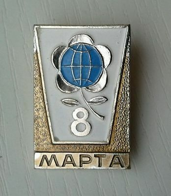 """8th of March"" Women's day - FLOWER - Russian pin; BROKEN PIN-BACK"