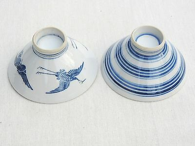 Set of 2 Antique Asian Blue & White Porcelain Chinese Rice Bowls Cranes & Stripe