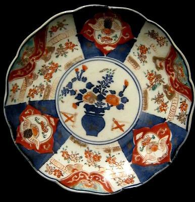 C19th Imari scalloped plate- Plant Pot Design
