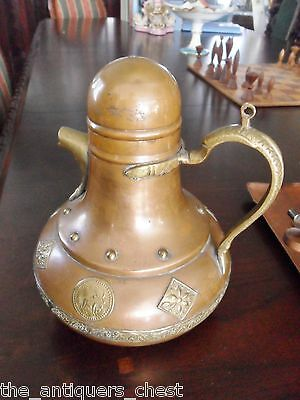 Vintage Original Brass Pot made in Israel with Zodiac medallions applied[*]