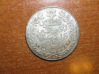 Morocco AH 1329 Pa silver Rial coin Extremely Fine nice