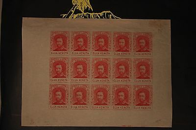 90 Hawaii Scott #51 Unused 1889 Kingdom Of Hawaii