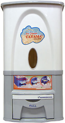 Tayama 55 lb. Single Rice Dispenser