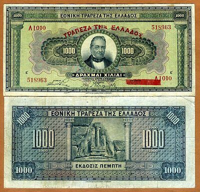 Greece, 1000 Drachmai,Ca 1928, P-100b, G