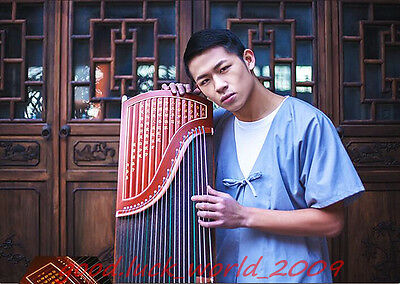Boutique Red Sandalwood Traditional Chinese musical instrument Chinese Zither #9
