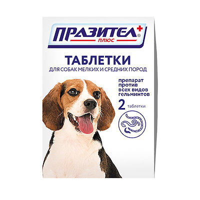 Prazitel+ for dogs, wormer products, helminths of all types, dogs to 20 kg