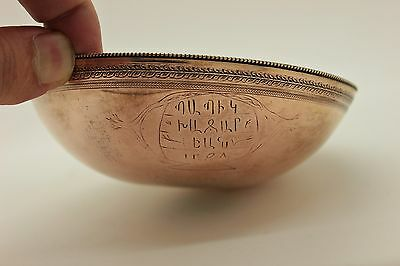 Antique Original Amazing 1842 Dated Armenian Written Silver Tombac Small Bowl