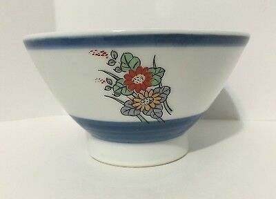 Beautiful Vintage Small Oriental Floral Pattern Bowl Signed EUC!