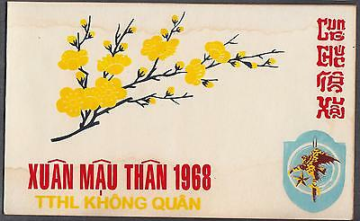 Vietnam War ARVN Air Force Training Center TET New Year Greeting Card 1968
