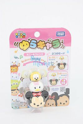 Takara Tomy Disney TSUM TSUM Game Roly Poly Tumbler Minnie & Friends Music Swing