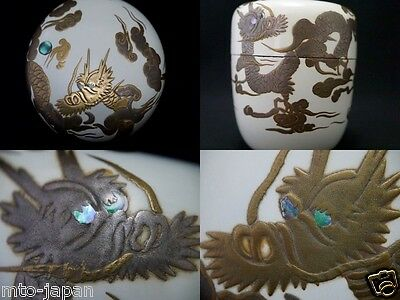 Japanese Traditional WHITE Lacquer Wooden Tea caddy DRAGON makie Natsume (822)
