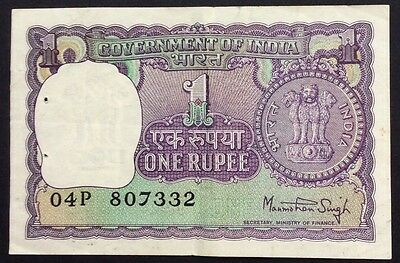 1977 1 rupee India circulated condition - 04P807332