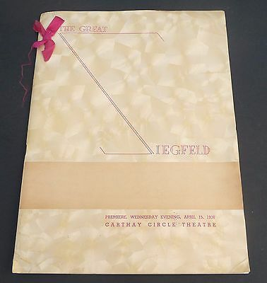 Vtg original Great Ziegfeld movie premiere program 1936 William Powell Myrna Loy