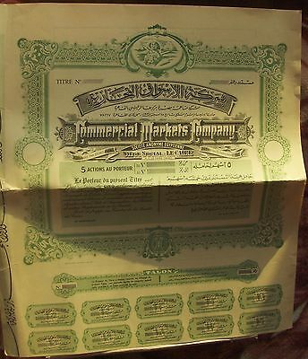 Egypt, Certificate for 5 bonds. Commercial Markets Company, 1952