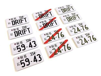 1:10 Scale RC Drift Japanese Mini Plastic Number / License Plates Pair Car