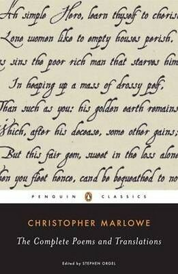 The Complete Poems and Translations by Christopher Marlowe Paperback Book (Engli