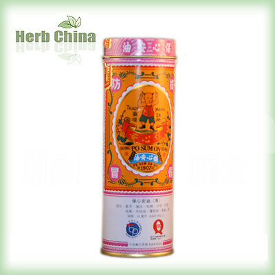 1 bottle Po Sum On Medicated Oil - Product of Hong Kong  ** Large size 30ml **