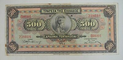 Greece Paper Money 500 Drachmai 1932