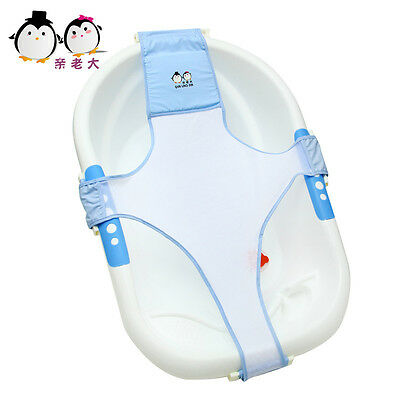 Infant Baby Bath Adjustable Antiskid Support For Bathtub Seat Sling Mesh Net