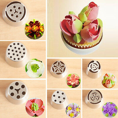 Set of 12 | Russian Icing Piping Nozzles Tool Cake Cupcake Sugarcraft Decorating