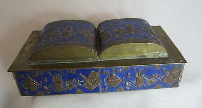 Antique Chinese Export Double Dome Repousse Cobalt Enamel Cigarette Trinket Box