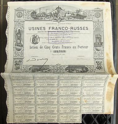 French-Russian bond Franco-Russes Factories, 1916 stock certificate