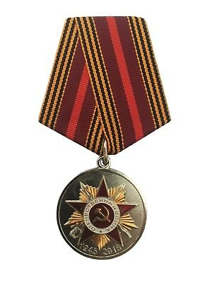 USSR Soviet Russian Red Army World War 2 70 Anniversary Victory Pin Badge Medal