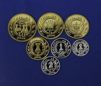 Set of 7 Russia coins tokens - Kalmykia. Rarity! Year of chess 2013 0,1-10 ruble