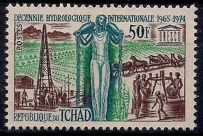 Tchad/Chad 1968 UNESCO Hydrology Water Agriculture Industry Cattle Oil rig MNH