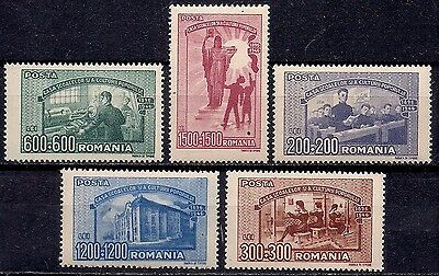 Romania 1947 Schools Education Trades Culture Weaving Industry Symbol of knowled