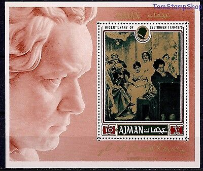 Ajman 1971 Ludwig van Beethoven Composer Music People m/s Perf MNH/1