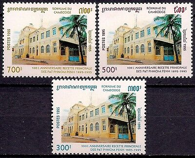 Cambodia 1995 Post Office/Phnom Penh Building Architecture Palm Trees 3v set MNH