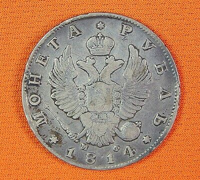 Imperial Russian Russia 19 Century 1814 Silver Ruble Coin