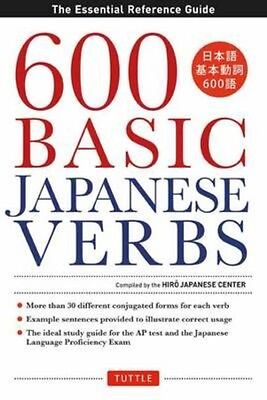 600 Basic Japanese Verbs by The Hiro Japanese Center Paperback Book (English)