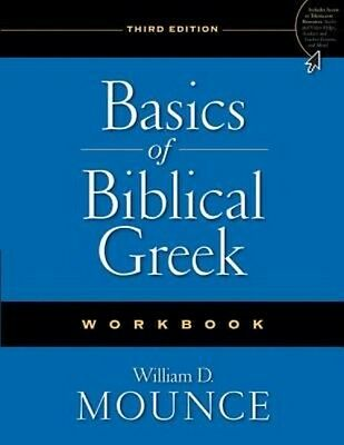 Basics of Biblical Greek by William D. Mounce Paperback Book (English)